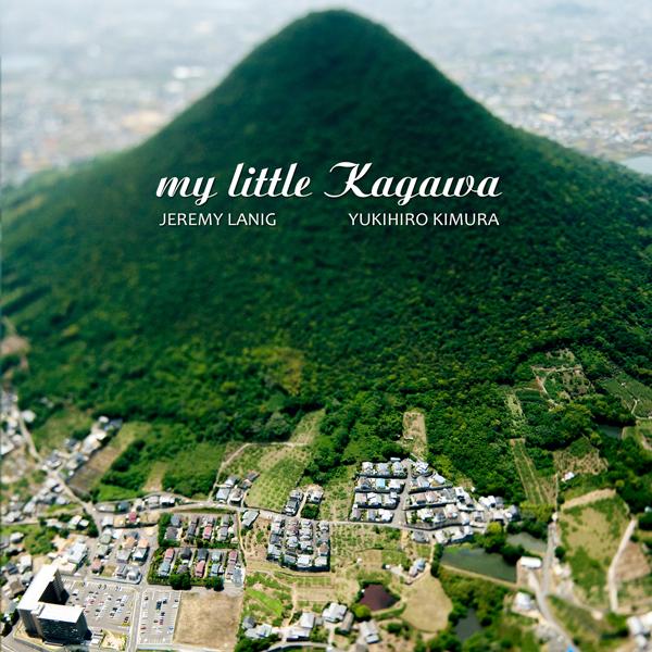 香川県 航空 写真集